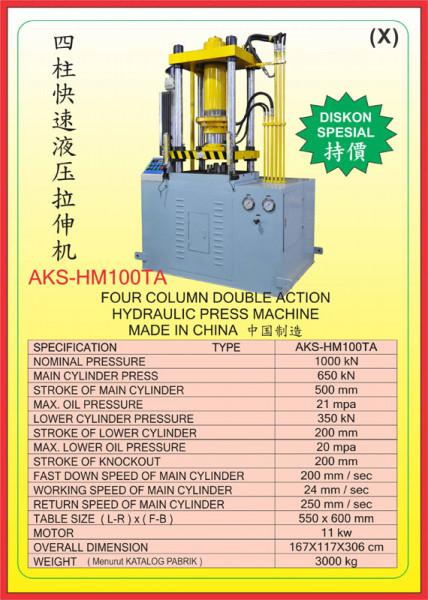 AKS - HM100TA