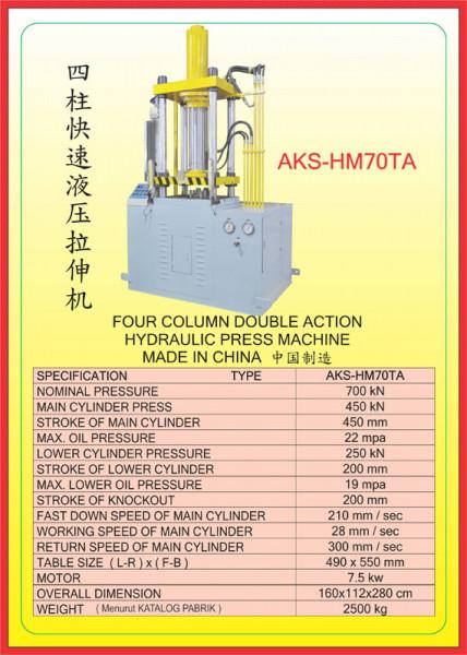 AKS - HM70TA