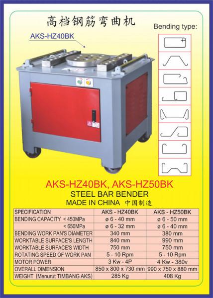 AKS - HZ40BK,AKS - HZ50BK