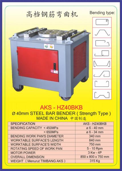 AKS - HZ40BKB