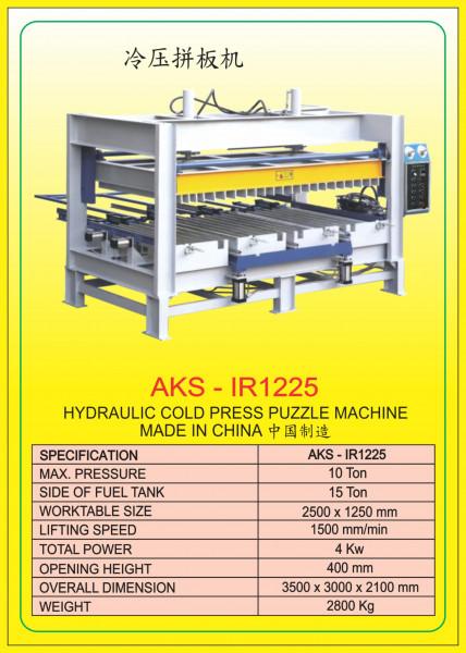AKS - IR1225