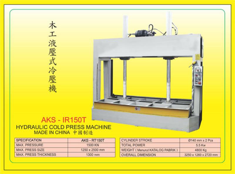 AKS - IR150T