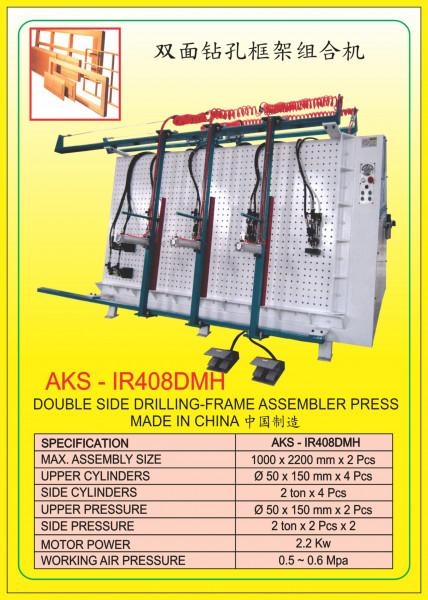 AKS - IR408DMH