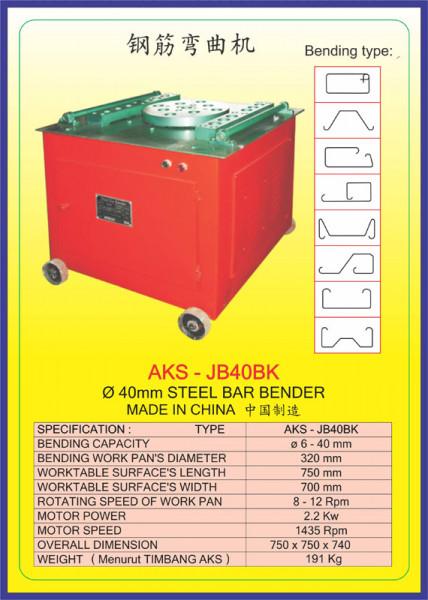 AKS - JB40BK