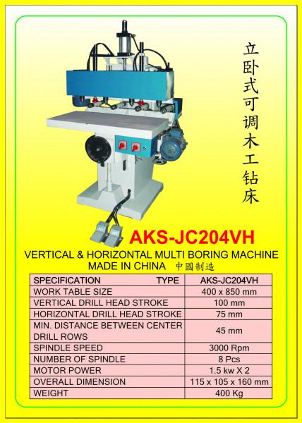 AKS - JC204VH