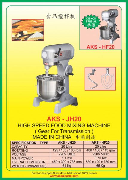AKS - JH20, AKS - HF20