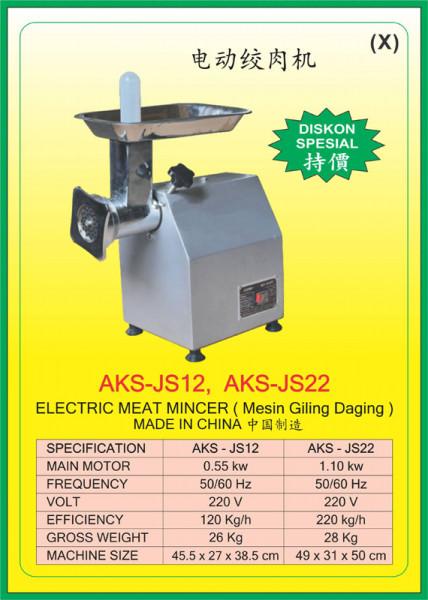 AKS - JS12 , AKS - JS22