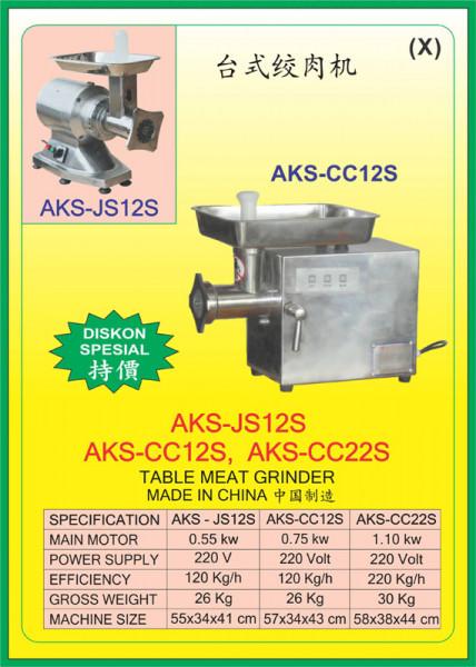 AKS - JS12S, AKS - CC12S, AKS - CC22S