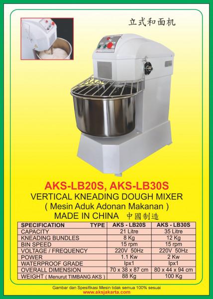 AKS - LB20S, AKS - LB30S