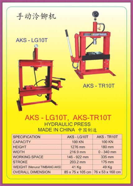 AKS - LG10T, AKS - TR10T