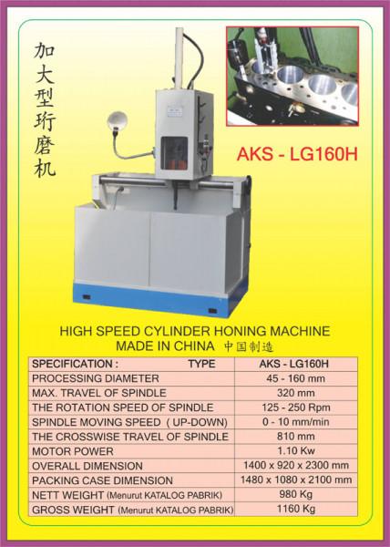 AKS - LG160H