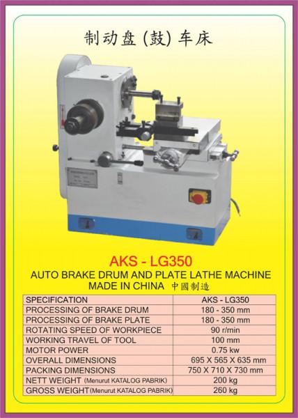 AKS - LG350