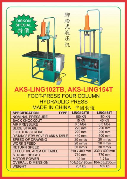 AKS - LING102TB, AKS - LING154T