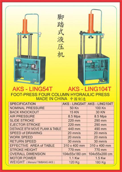 AKS - LING54T, AKS - LING104T