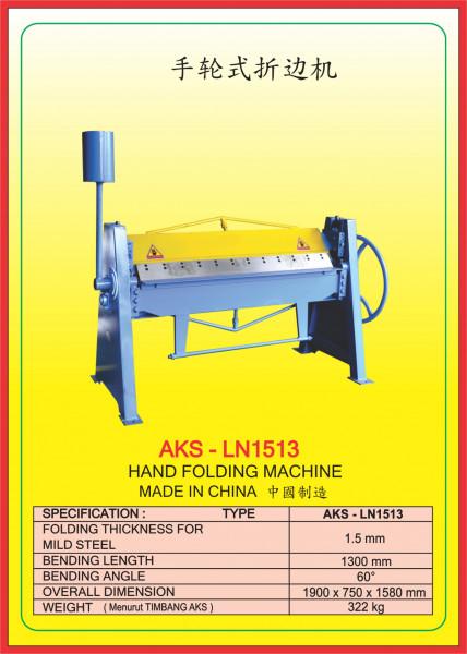 AKS - LN1513