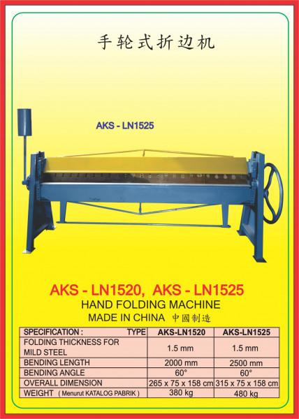 AKS - LN1520,AKS - LN1525