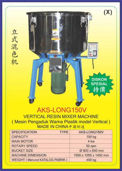 AKS - LONG150V