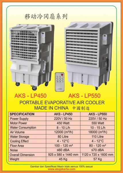 AKS - LP450, AKS - LP550