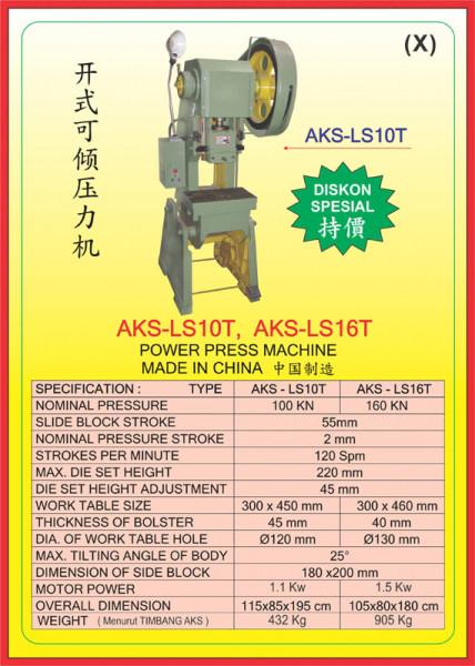 AKS - LS10T, AKS - LS16T