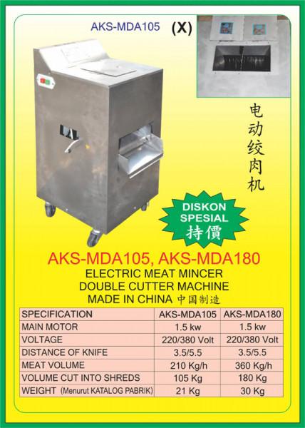 AKS - MDA105, AKS - MDA180