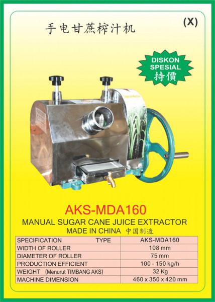 AKS - MDA160