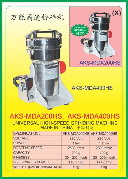 AKS - MDA200HS, AKS - MDA400HS