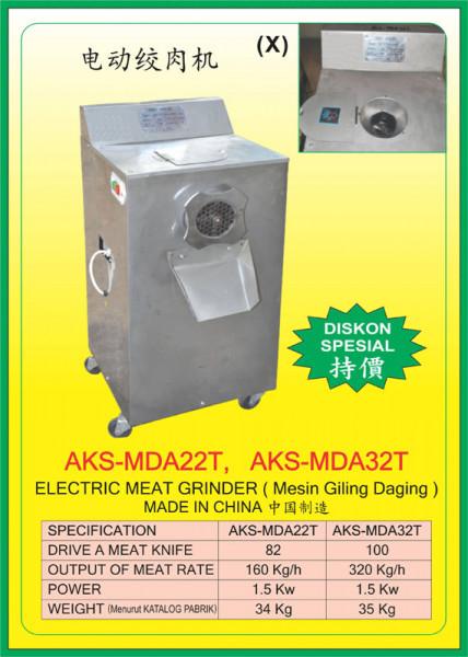 AKS - MDA22T, AKS - MDA32T