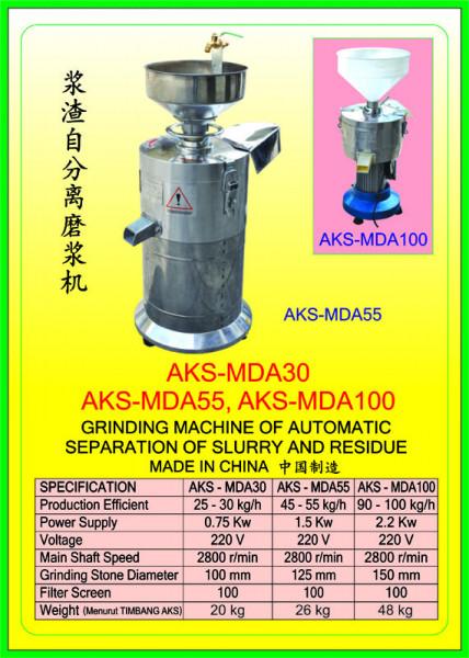 AKS - MDA30, AKS - MDA55, AKS - MDA100