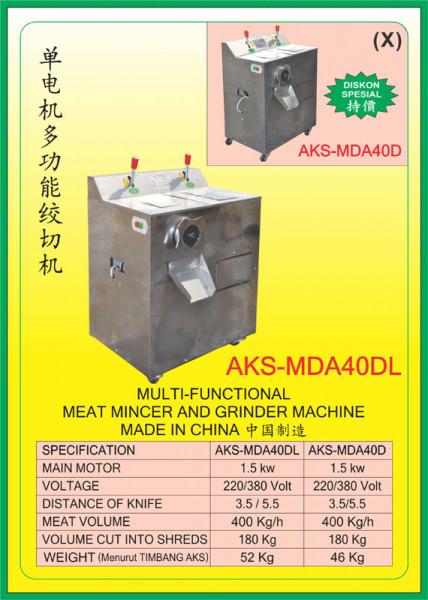 AKS - MDA40D, AKS - MDA40DL