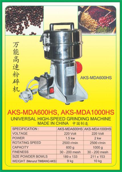 AKS - MDA600HS, AKS - MDA1000HS