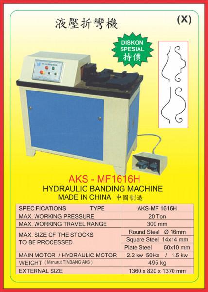 AKS - MF1616H