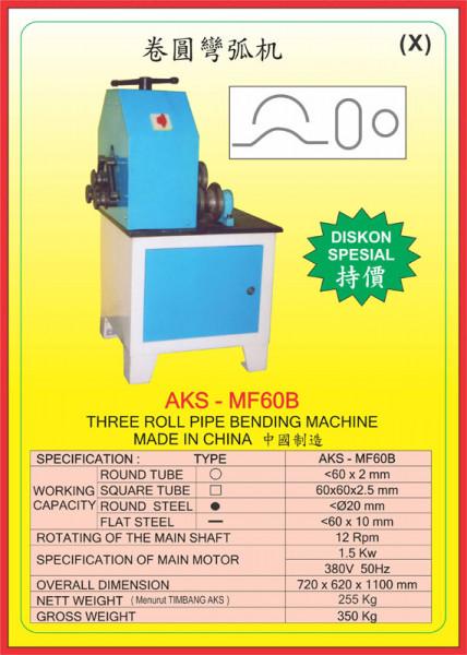AKS - MF60B