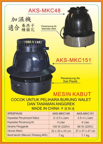 AKS - MKC148, AKS - MKC151