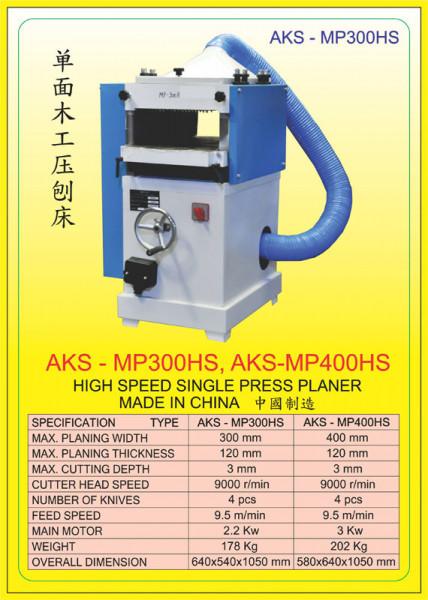 AKS - MP300HS, AKS - MP400HS