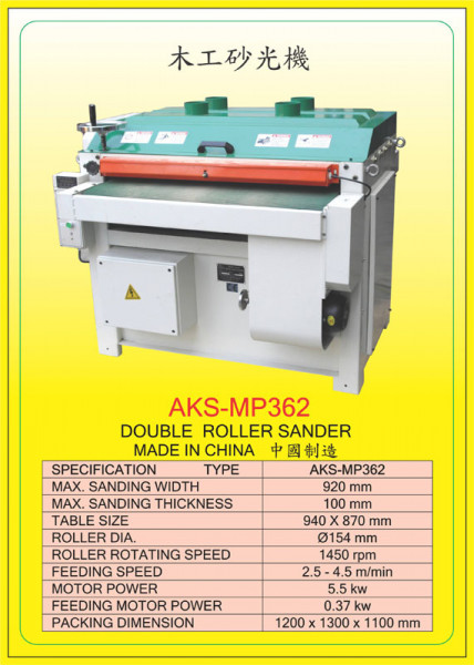 AKS - MP362