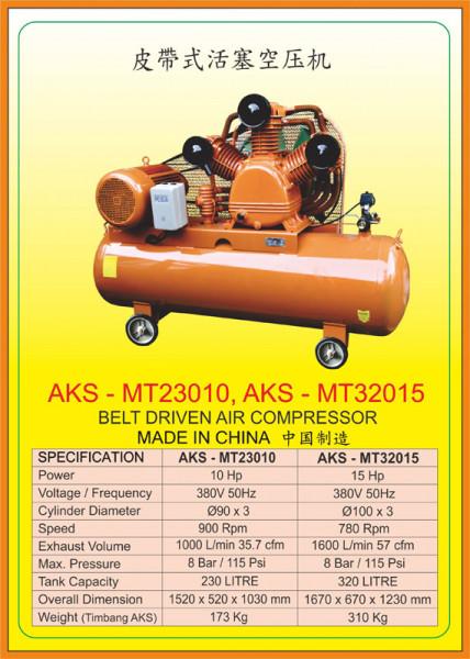 AKS - MT23010, AKS - MT32015