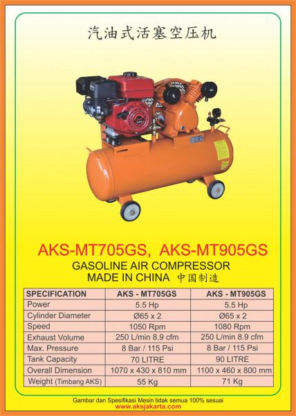 AKS - MT705GS, AKS - MT905GS