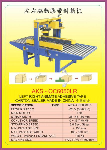 AKS - OC6050LR