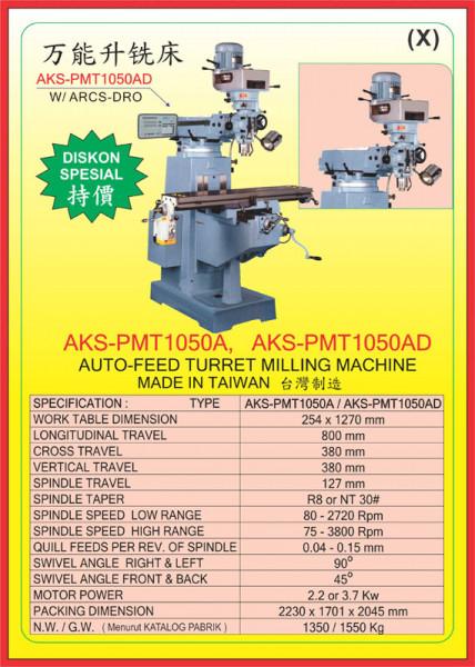 AKS - PMT1050A, AKS - PMT1050AD