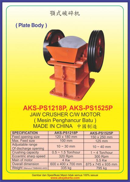 AKS - PS1218P, AKS - PS1525P