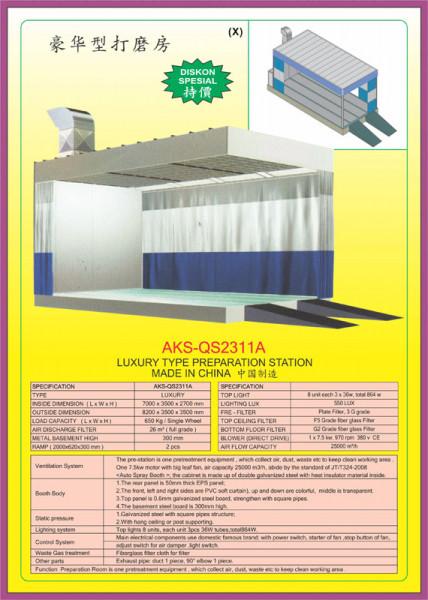 AKS - QS2311A