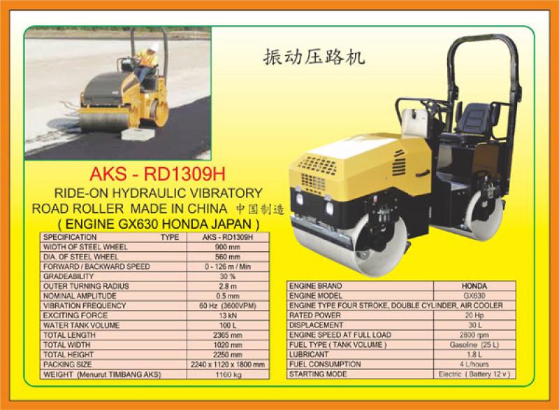 AKS - RD1309H