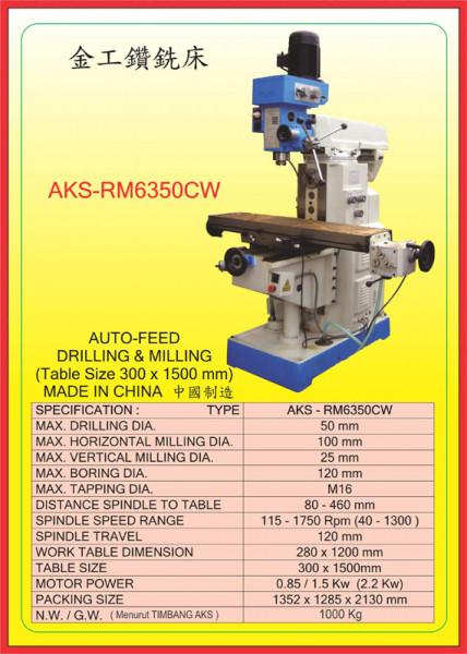 AKS - AD6350CW