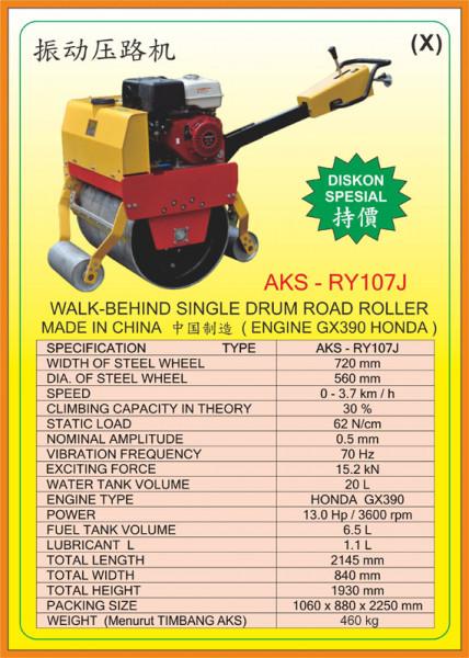 AKS - RD107J