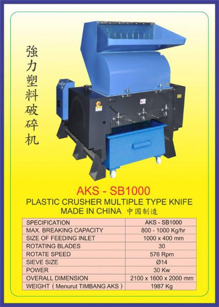 AKS - SB1000