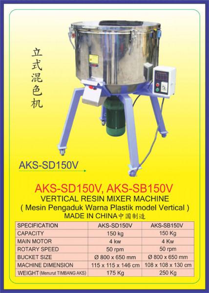 AKS - SD150V, AKS - SB150V