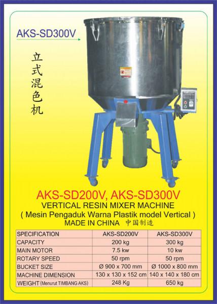 AKS - SD200V, AKS - SD300V