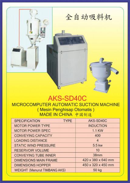 AKS - SD40C