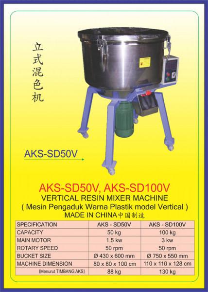 AKS - SD50V, AKS - SD100V