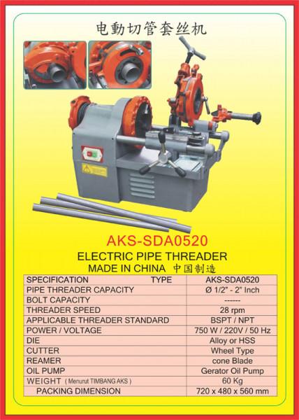 AKS - SDA0520